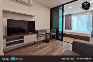 For RentCondoRatchadapisek, Huaikwang, Suttisan : [For rent] Project Modiz Ratchada 32 1 Bedroom Exclusive size 24.33 sq m. 2nd floor