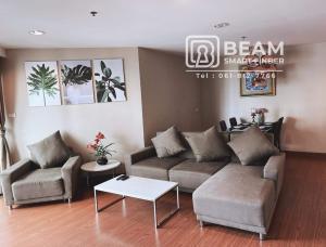 For RentCondoRama9, RCA, Petchaburi : BL015💖 ** Belle Grand condominium ** 💖