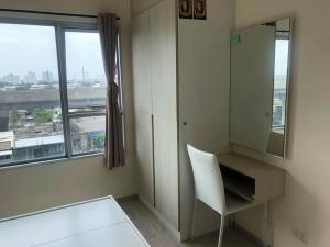 เช่าคอนโดบางซื่อ วงศ์สว่าง เตาปูน : ให้เช่าคอนโด Aspire รัชดา-วงศ์สว่าง ขนาด 1ห้องนอน ติดรถไฟฟ้าวงศ์สว่าง MRT