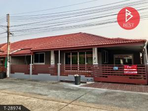 ขายบ้านจันทบุรี : ขายบ้านแฝดชั้นเดียว หมู่บ้านศิลาพรวิลล์ เฟส2 เกาะขวาง จันทบุรี