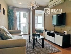 เช่าคอนโดพระราม 9 เพชรบุรีตัดใหม่ : BL014💖 ** Belle Grand condominium ** 💖