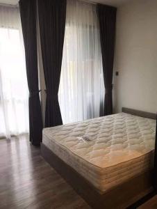 For RentCondoRatchadapisek, Huaikwang, Suttisan : For rent, Brown Condo Ratchada 32, near MRT Ladprao, fully furnished.