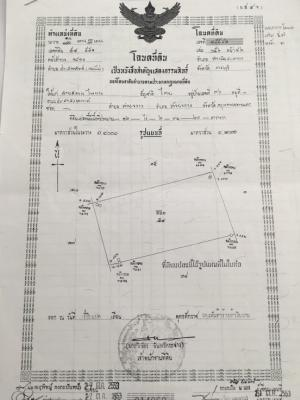 ขายที่ดินราชบุรี : ขายที่สวน ราชบุรี ‼️สถานที่ : อ.ดำเนินสะดวก จ.ราชบุรีขนาดมี่ดิน : 12ไร่ 2งาน 20 ตร.ว💢 ปัจจุบันเป็น สวนผลไม้ ละมุด มะนาว เก็บผลผลิตได้เลย✅ ถนนลาดยางตัดผ่านอยู่กับใกล้กับ📍ตลาดน้ำหลักห้า 📍วัดหลักสี่ 📍ตลาดน้ำดำเนิน 📍รพ.ดำเนิน 📍รพ.บ้านแพ้ว ห่าง กทม 70 กมไร่ละ