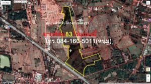For SaleLandSakon Nakhon : Land for sale, 83 rai area, Charoen Muang Road Mueang Sakon Nakhon District, Sakon Nakhon Province