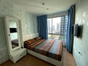 For RentCondoOnnut, Udomsuk : Room for rent, 14th floor, The Base Sukhumvit 77, good view, good location, near BTS On Nut.