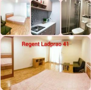 เช่าคอนโดลาดพร้าว เซ็นทรัลลาดพร้าว : เช่า  Regent Home 12 ลาดพร้าว 41 📍 (ใกล้ MRT ลาดพร้าว, ตลาดภาวนา)