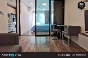 For RentCondoRatchadapisek, Huaikwang, Suttisan : [Rented] Project Modiz Ratchada 32 1 Bedroom Exclusive size 24.33 sq m. 2nd floor