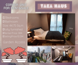 For SaleCondoSukhumvit, Asoke, Thonglor : Cozy Corner Unit 2 Bedrooms (2 rooms to choose from)
