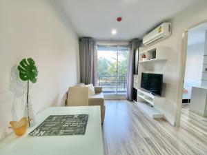 For SaleCondoRama5, Ratchapruek, Bangkruai : Loss sale 🔥 S9 Sammakorn near MRT Bang Rak Yai, 27 sqm, beautiful room, garden view, can not buy. The cheapest in the project