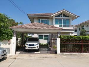 For SaleHouseRangsit, Patumtani : House for sale Supalai Ville Bangkok - Pathum Thani Soi Wat Nong Prong Early in the project Supalai Ville Bangkok-Pathum Thani 200 sq m. 0 rai 0 ngan 65.2 sq. Wa