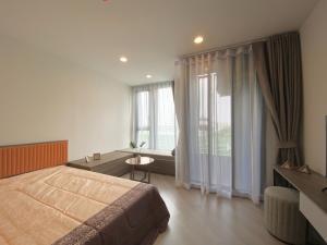 For RentCondoVipawadee, Don Mueang, Lak Si : The Base Saphan Mai, a condo next to BTS,beautiful, natural atmosphere