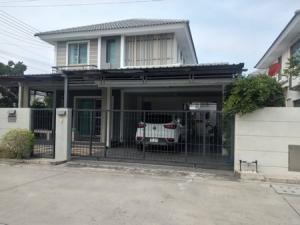 ขายบ้านพัทยา บางแสน ชลบุรี : ขายบ้านพร้อมที่ดิน หมู่บ้านแกรนด์วัลเลย์ เนื้อที่ 50.4 ตารางวา