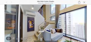 ขายคอนโดพระราม 9 เพชรบุรีตัดใหม่ : ขายขาดทุน คอนโด smart home แจกพร้อม iphone 12 !! Ideo mobi asoke (ไอดีโอ โมบิ อโศก) ถนนเพชรบุรี 1 bed Duplex 2 ชั้น 47.22 ตร.ม ชั้นสูง ราคา 6.99 ลบ. ฟรีเฟอร์ และค่าใช้จ่ายวันโอน