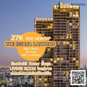 For RentCondoLadprao, Central Ladprao : ✨ The Issara Ladprao ✨ [For rent] South room, god view, high floor, very big living room decorated in modern style. Make an appointment to view the room, contact 0625154297