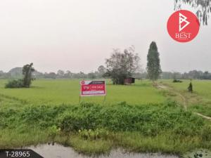 For SaleLandNakhon Nayok : Land for sale in the area of 2 rai, 1 ngan, 2 square meters, Sri Nawa, Mueang Nakhon Nayok.