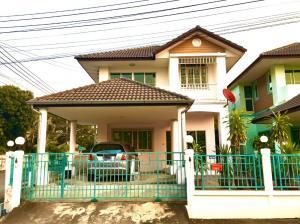 ขายบ้านเอกชัย บางบอน : ขายบ้านเดี่ยว 2 ชั้นหมู่บ้านร่มไทรการ์เด้นวิลล์