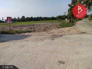 For SaleLandNakhon Nayok : Land for sale 9 rai 3 ngan 71 square wah, Ban Na, Nakhon Nayok.