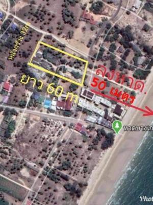 ขายที่ดินชะอำ เพชรบุรี : ขายที่ดินใกล้ทะเล 1 ไร่ 2 งานติดหาดบางเกตุ ต.บางเก่ง อ.ชะอำ จ.เพชรบุรี ราคา 25 ล้านบาท