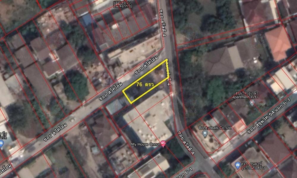 For SaleLandOnnut, Udomsuk : Sell, rent, vacant land, corner plot, 76 square wa., Soi Sukhumvit 54, intersection 63.