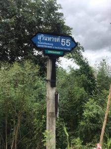 For SaleFactoryRamkhamhaeng,Min Buri, Romklao : Land for sale, warehouse, Suwinthawong factory 55, total area of 487 sq m, factory area 550