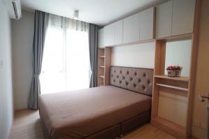 เช่าคอนโดราชเทวี พญาไท : [ For rent ให้เช่า ] Maestro 12 ราชเทวี  , 1 ห้องนอน 30.6 ตร.ม. ใกล้ BTS ราชเทวี