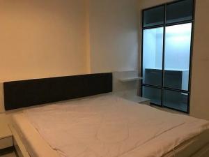 เช่าคอนโดลาดพร้าว เซ็นทรัลลาดพร้าว : ✅ ให้เช่า The Room Ratchada - Ladprao ใกล้ MRT ขนาด 78 ตรม พร้อมเฟอร์และเครื่องใช้ไฟฟ้า ✅
