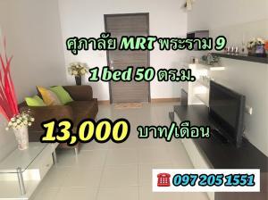 For RentCondoRama9, RCA, Petchaburi : Condo for Rent : Supalai Park Asoke-Ratchada