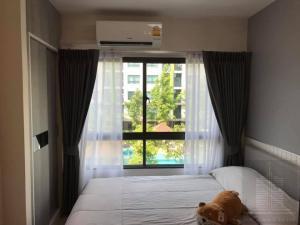 For RentCondoVipawadee, Don Mueang, Lak Si : Best price !! Condo Grene Donmuang - Songprapa Near Don Muang Airport, Rangsit University, Robinson Srisamarn