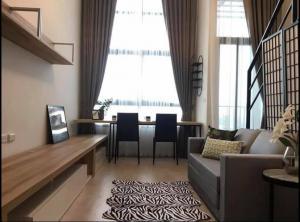 เช่าคอนโดพระราม 9 เพชรบุรีตัดใหม่ : ให้เช่า 16,000THB คอนโด Ideo New Rama9 ห้อง Duplex 37sqm Fully Fur MRT RAMA9 Central RAMA9
