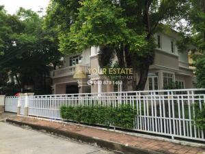 For RentHousePattanakan, Srinakarin : House for rent with furniture. Nantawan Village Srinakarin - 102.1 square wa. 4 bedrooms, 4 bathrooms