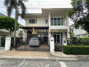 For RentHouseChengwatana, Muangthong : House for rent, fully furnished, Bangkok Blueward Chaengwattana - 3 bedrooms 57 sq m