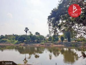 ขายที่ดินอยุธยา สุพรรณบุรี : ขายที่ดินทำเลติดแม่น้ำ 2 งาน 90.0 ตารางวา สามชุก สุพรรณบุรี