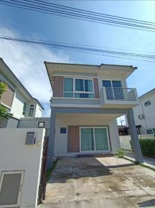 เช่าบ้านรังสิต ธรรมศาสตร์ ปทุม : ให้เช่า ‼ ด่วน บ้านเดี่ยว ศุภาลัย เบลล่า ลำลูกกา คลอง3