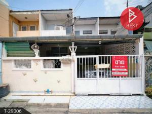 ขายทาวน์เฮ้าส์/ทาวน์โฮมแจ้งวัฒนะ เมืองทอง : ขายทาวน์เฮ้าส์ หมู่บ้านเคหะพงษ์เพชร แจ้งวัฒนะ 14 กรุงเทพมหานคร