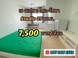 For RentCondoRama9, RCA, Petchaburi : Condo for rent : a space Asoke-Ratchada
