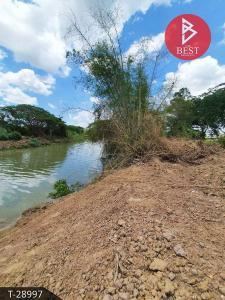 For SaleLandChai Nat : Land for sale 2 rai 3 ngan 52.0 square wa, Hankha Chainat, good location, next to the river
