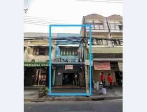 For SaleShophousePinklao, Charansanitwong : (Post owner) 2 storey commercial building, next to Arun Amarin Road, Bangkok Noi, near Siriraj Hospital, near Rakhang Temple, near BTS. Great location.