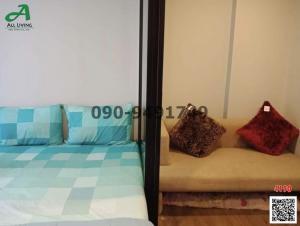 For RentCondoNawamin, Ramindra : Condo for rent, ESTA BLISS Ramintra, ready to move in