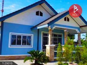 For SaleHouseUbon Ratchathani : House for sale in Phibun Mangsahan, Ubon Ratchathani, near tourist attractions
