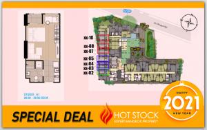 ขายคอนโดสยาม จุฬา สามย่าน : 4.6ลบ! สตูดิโอ 28 ตรม - Ideo Chula Samyan -ราคาดีที่สุด มีให้เลือกเยอะที่สุด- New Year Special Deal >