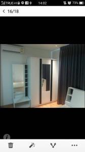 "For RentCondoThaphra, Talat Phlu, Wutthakat : M0694 Condominium for rent ""The President Sathorn-Ratchaphruek1"" Near BTS Bang Wa station fully furnished"