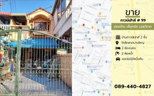 For SaleTownhouseBangbuathong, Sainoi : SELL 2 floors Townhouse near Central Westgate 64 sq.m.