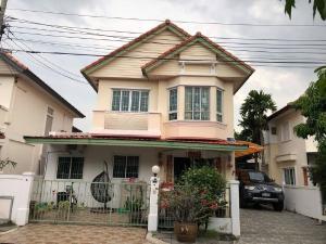 เช่าบ้านนวมินทร์ รามอินทรา : ให้เช่าบ้าน หมู่บ้าน ชวนชื่น ซิตี้ วัชรพล-รามอินทรา Chuan Chuen City Watcharapol-Ramindra ใกล้ทางด่วนวัชรพล ห้าแยกวัชรพลFashion Island โรงพยาบาลสินแพทย์ ห้างเพลินนารี่มอลล์