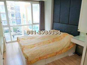 "For SaleCondoRatchadapisek, Huaikwang, Suttisan : Condo for sale next to MRT Ratchada ""Best price and location in this area"" ""Chateau in Town Ratchada 19"", luxury location, next to MRT Ratchada, only 100 meters, size 33 sq.m., 3rd floor, beautiful room with 1 furniture. Bedroom"