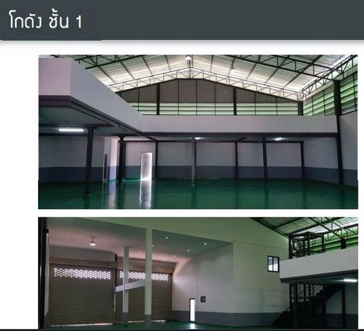 For SaleFactoryRama 2, Bang Khun Thian : Sell new factories and warehouses in Rama 2, Samae Dam, Bang Khun Thian, near Central Rama 2.