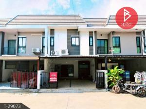 ขายทาวน์เฮ้าส์/ทาวน์โฮมพัทยา บางแสน ชลบุรี : ขายทาวน์โฮม หมู่บ้าน The Perfect Crest ถนนอ่างศิลา เมืองชลบุรี