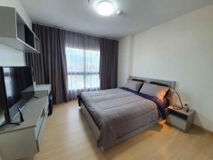 เช่าคอนโดพระราม 9 เพชรบุรีตัดใหม่ : ให้เช่า คอนโด Supalai Veranda Rama 9 ขนาด 39 ตรม. ตึก A ชั้น 25