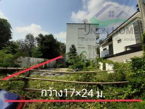For SaleLandOnnut, Udomsuk : >> Land for sale in prime location, Sukhumvit 54 (39 square meters)