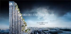 ขายคอนโดราชเทวี พญาไท : Park Origin Phayathai คอนโดทำเลสวยใจกลางกรุง เดินทางสะดวก ใกล้รถไฟฟ้า