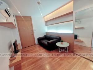 เช่าคอนโดพระราม 9 เพชรบุรีตัดใหม่ : RENT !! Condo Lumpini Place, MRT Rama 9, 1 Bed, Tower D, Floor 22, 34 sq.m., 12,000 Baht